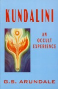 Kundalini: An Occult Experience