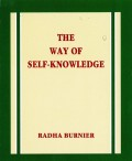 The Way of Self-Knowledge
